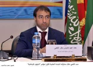 """حمد الكعبي من """"مؤتمر الشؤون الإسلامية"""": الجماعات المتطرفة تسعى لتهميش الانتماء للوطن"""