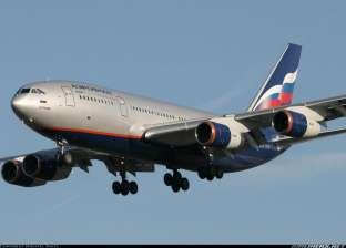 """روسيا تشكل لجنة تحقيق في ملابسات حادث """"بوينج 747"""""""