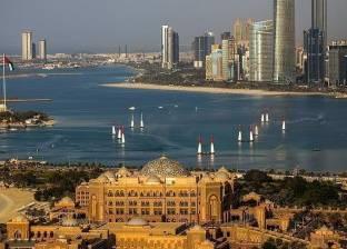 """""""وكالة تركية"""": التعديل الحكومي في الإمارات استحدث 3 وزارات دولة"""