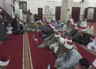 إعفاء الدارسين بـ3 مراكز إسلامية من مصروفات الدراسة بشمال سيناء