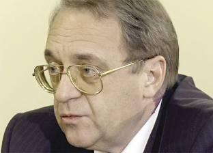 """""""موسكو"""" تطلع السفراء العرب على موقفها من قضايا الشرق الأوسط"""