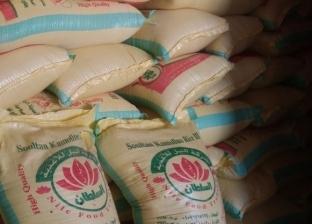 ضبط 40 طن أرز قبل تهريبها للسوق السوداء بالبحيرة