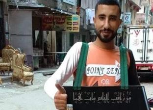 """بتكلفة 300 جنيه.. """"محمد"""" يجوب شوارع الإسكندرية بـ""""قهوة هاند باج"""""""