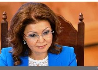 نجلة رئيس كازاخستان الأسبق تتولى رئاسة مجلس الشيوخ