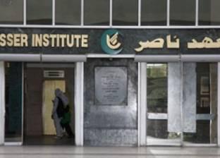 """معهد ناصر يدعو فاقدي الوزن بعد """"السمنة المفرطة"""" لمناظرة جراح عالمي"""