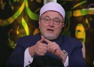خالد الجندي عن سر ضمة القبر: الأرض تفرح بموت البشر
