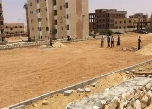 مواعيد تسليم قطع الأراضي الأكثر تميزا والإسكان المتميز بمدينة بدر