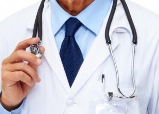 """وظائف شاغرة لـ""""الأطباء"""" بالمعهد القومي للأورام.. تعرف على الشروط"""