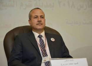"""مزروع: 130 بحث في مؤتمر جامعة طنطا """"تنمية وتطوير سيناء"""""""