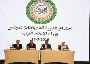 """الكلمة الكاملة لأمين الجامعة العربية في """"مجلس وزراء الإعلام العرب"""""""
