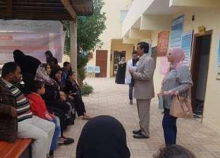 """انطلاق الحملة التنشيطية لتنظيم الأسرة """"حقك تنظمي"""" بـ9 إدارات بالدقهلية"""