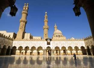 """""""الأزهر"""": لم نحذف دولة تونس من قائمة الدول الإسلامية"""