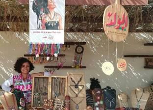 «شيماء» تعيد إحياء الصناعات اليدوية بتقديم دورات تدريبية فى المحافظات: البركة فى الستات