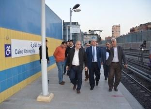 رئيس مترو الأنفاق يتفقد دورات المياه والسلالم المتحركة في 6 محطات
