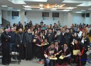 """الكنيسة الأرثوذكسية تحتفل بتخريج دفعة جديدة من معهد """"إقلاديوس"""" بالمنيا"""