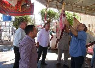 """الدالي يكلف """"بيطري الجيزة"""" بشن حملات ليلية على أماكن بيع اللحوم"""