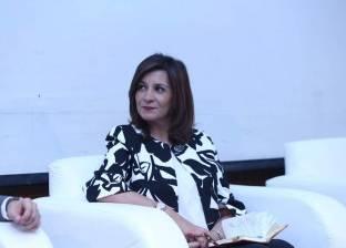 وزيرة الهجرة: المصريون في الخارج إضافة جيدة لمصر وهم خط الدفاع الأول