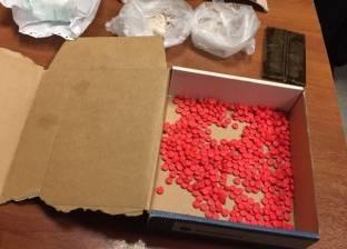 ضبط عاطلين بـ570 قرص مخدر في التبين بالجيزة