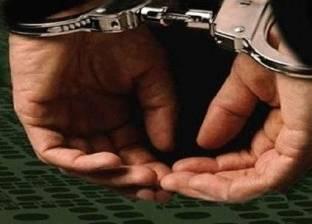 القبض على سائق بتهمة انتحال صفة ضابط