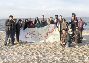 ورشة شبابية لاستعادة حكايات منسية من تاريخ مصر الحديث