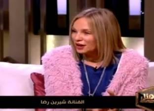 شيرين رضا: لا أُمانع في تقديم أدوار سيدة مسنة