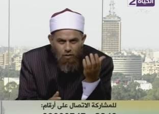 بالفيديو  داعية إسلامي: تناول شوربة الضفادع حلال شرعا