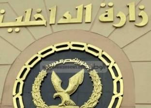 الأمن العام: تنفيذ 50 ألف حكم قضائي بالمحافظات خلال 24 ساعة
