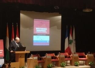 """الفقي يفتتح مؤتمر """"الفنون والثقافات الفرنكوفونية"""" بمكتبة الإسكندرية"""