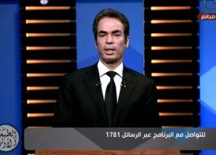 المسلماني: الشعب المصري أكثر التزاما بالقوانين من شعوب أخرى