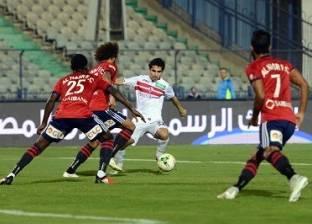 مباراة الزمالك والنصر في بطولة الدوري