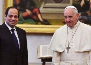"""""""رسالة تعايش وتكامل"""".. ما دلالات برقية بابا الفاتيكان لـ""""السيسي""""؟"""