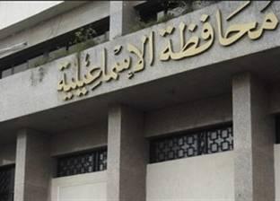 """""""الإحصاء"""": 100% من مساحات محافظة الاسماعيلية مأهولة بالسكان خلال 2015"""