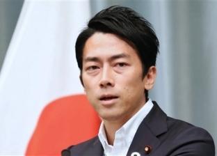 وزير البيئة الياباني يحصل على إجازة رعاية طفل