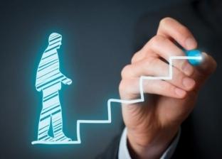 """""""حلل شخصيتك واسأل الناس"""".. 5 خطوات للثقة بالنفس في العمل"""