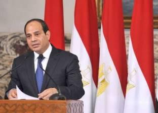 الرئيس السيسي يصدق على تعديلات قانون الأسلحة والذخائر