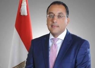 """""""الوزراء"""": الشركات العالمية أعلنوا نيتهم في ضخ استثمارات جديدة بمصر"""