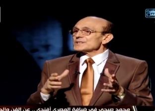 """محمد صبحي: """"رفضت مسلسل بـ 50 مليون جنيه.. أقسم بشرفي قطعت العقد"""""""