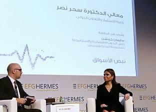 وزيرة الاستثمار: تعليمات بمنع انصراف موظفيّ الوزارة قبل إنهاء طلبات المستثمرين