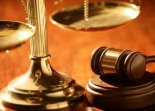 """النيابة تتلو أمر إحالة """"سكرتير محافظة السويس"""" وآخرين في قضية الرشوة"""