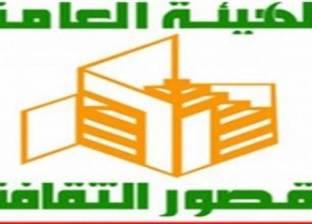 """محاضرات وورش فنية ضمن إقليم القناة وسيناء الثقافي بـ """"30 يونيو"""""""