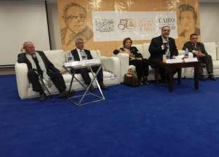 ميرفت التلاوي تطالب بتدريس مادة حقوق الملكية الفكرية بالجامعات