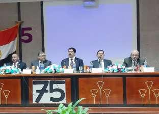 """افتتاح مؤتمر """"التكنولوجيا الحيوية"""" بكلية الزراعة في جامعة عين شمس"""