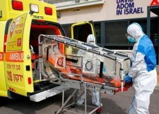 وفيات فيروس كورونا في إسرائيل ترتفع إلى 33 شخصا