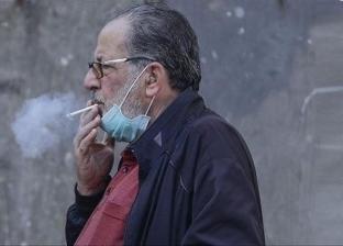 تحذير للمدخنين.. السجائر تجعلك أكثر عرضة لمضاعفات فيروس كورونا