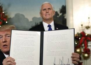 ترامب يوقع على مشروع قانون يحظر تجارة الجنس