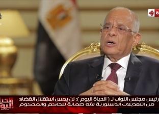 رئيس البرلمان: شخصيات معارضة كثيرة حضرت نقاشات تعديل الدستور