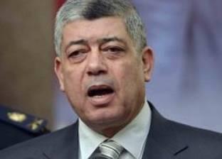 """اللواء محمد ابراهيم يغادر طرة بعد شهادته في قضية """"فض رابعة"""""""