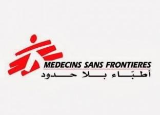 """""""أطباء بلا حدود"""" تطلق استجابتها لمساعدة مدغشقر في معالجة تفشي الطاعون"""
