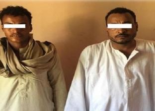 الأمن العاميضبط قاتلي مزارع في أسوان