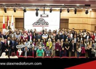 منتدى الإسكندرية للإعلام يختتم فعاليات دورته السادسة